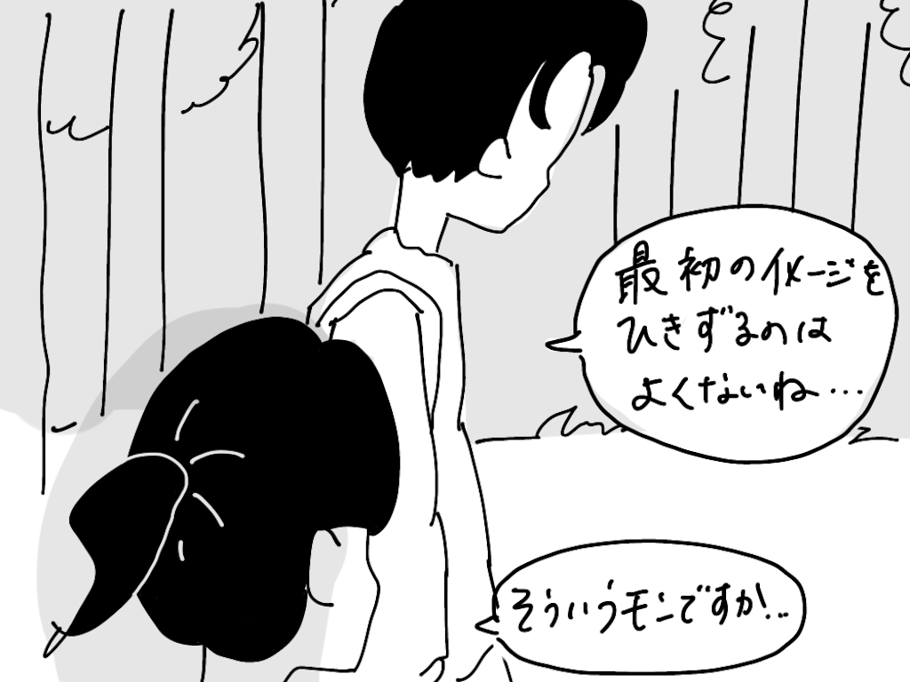 f:id:fuki-bee-stripes:20211009125205p:image