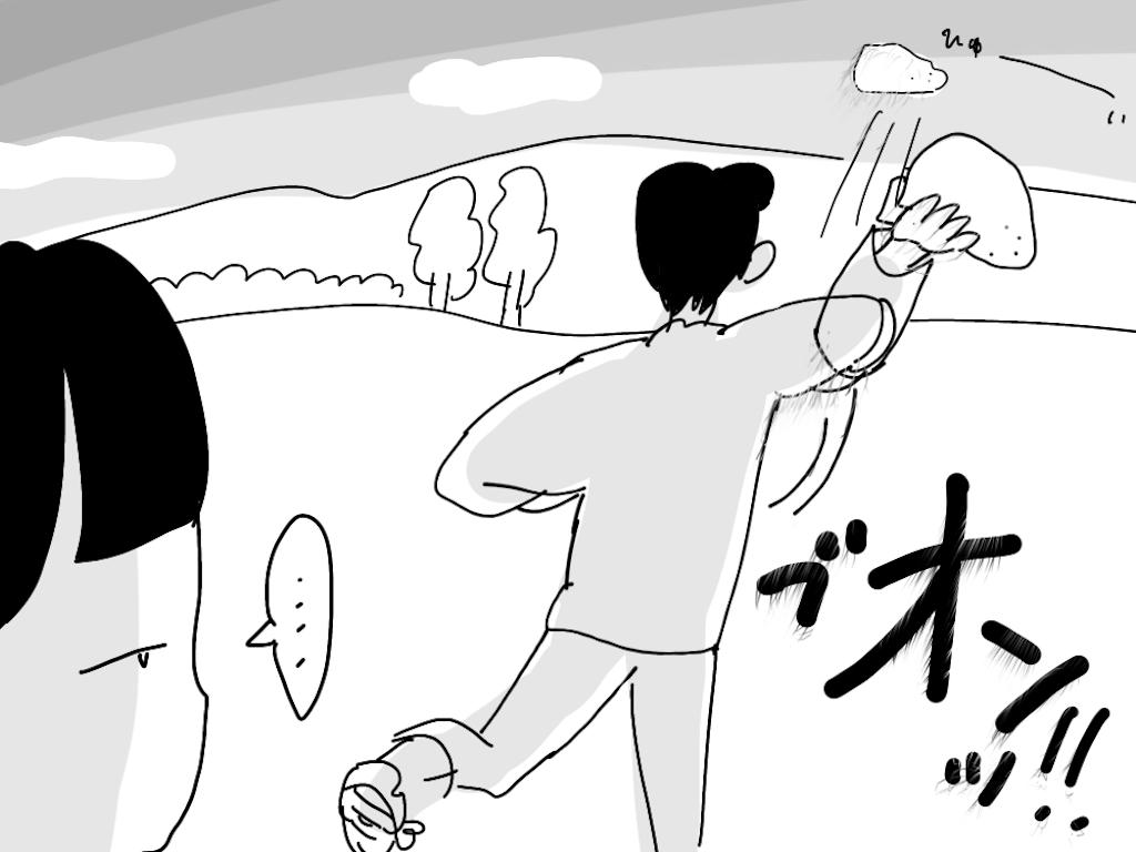 f:id:fuki-bee-stripes:20211009155108p:image