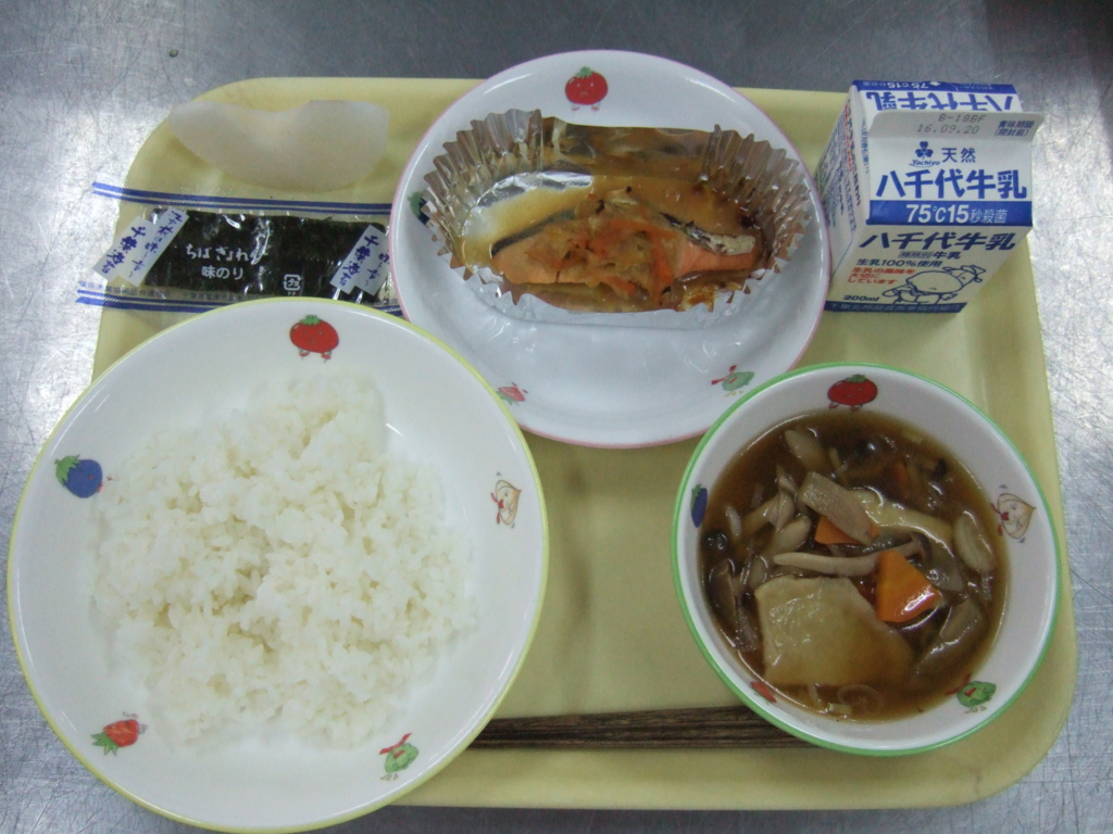 f:id:fukijima-kyuusyoku:20160914121625j:plain