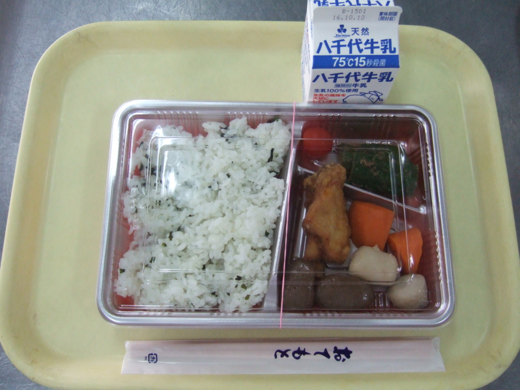 f:id:fukijima-kyuusyoku:20161004124045j:plain