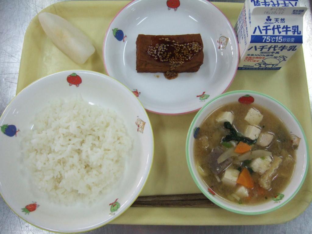 f:id:fukijima-kyuusyoku:20161006130649j:plain