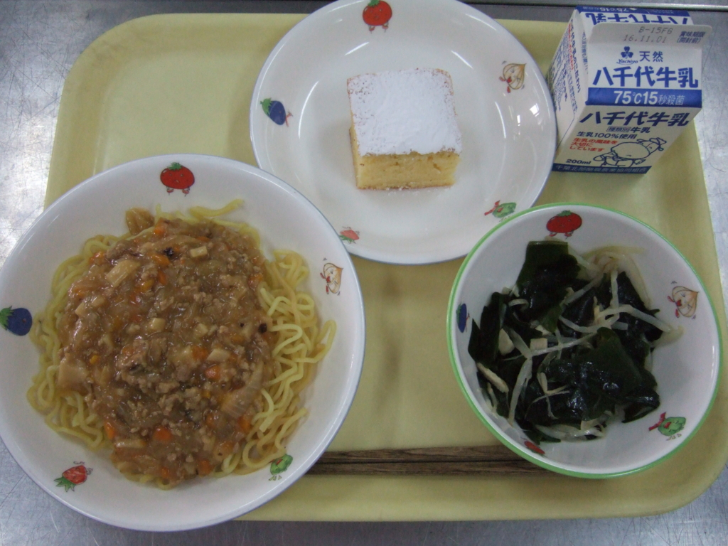 f:id:fukijima-kyuusyoku:20161026144624j:plain