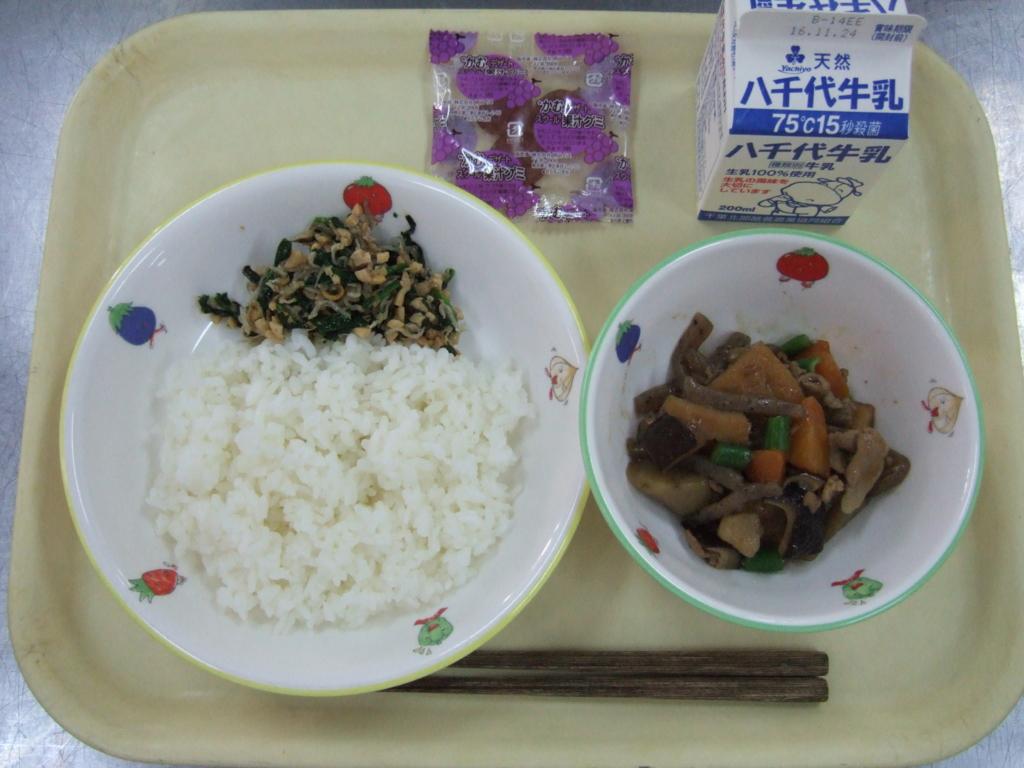 f:id:fukijima-kyuusyoku:20161118130836j:plain
