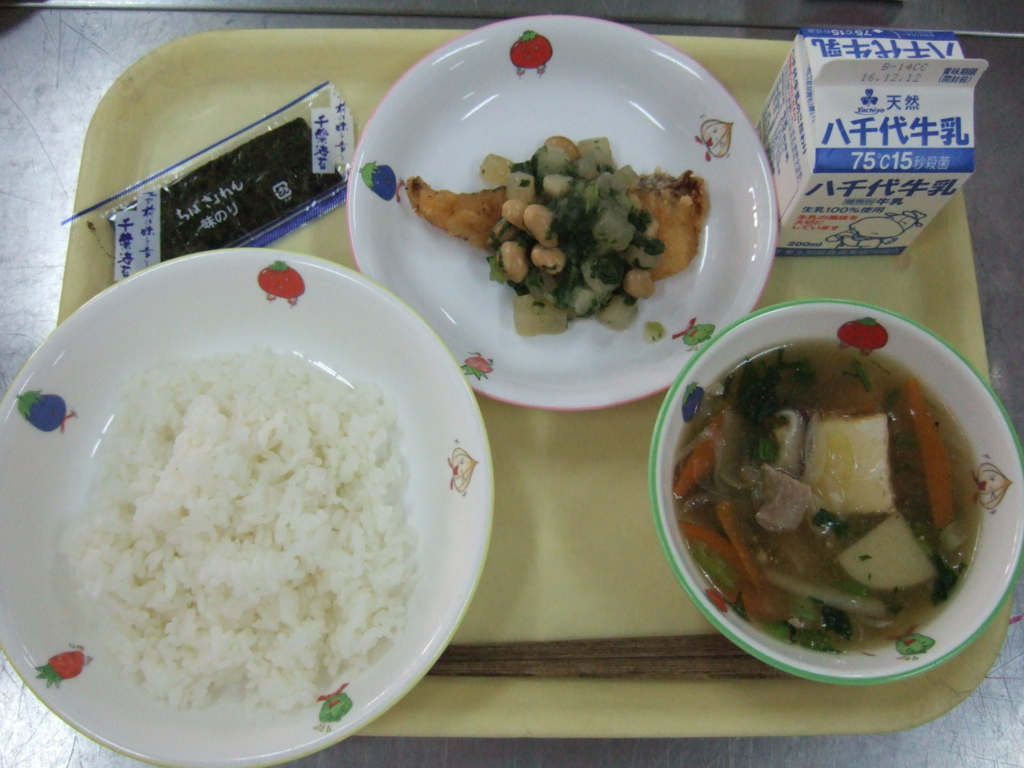f:id:fukijima-kyuusyoku:20161206121003j:plain