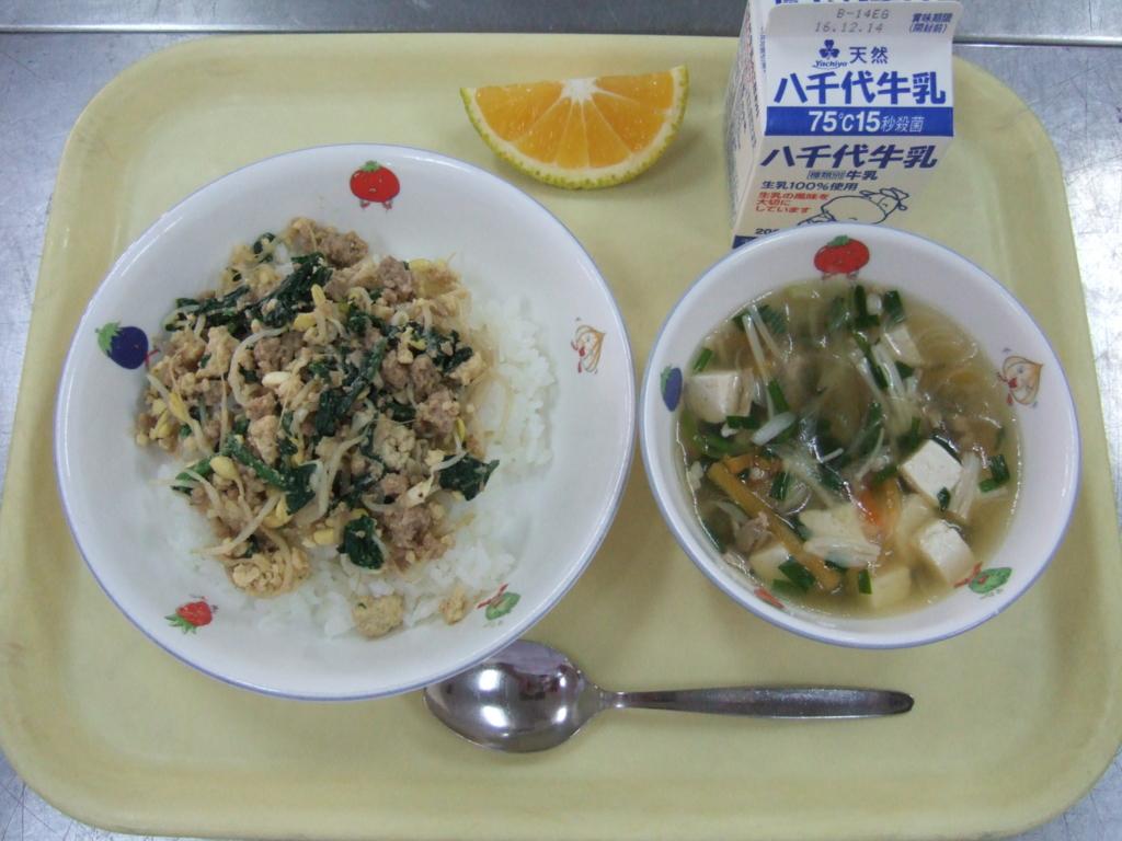 f:id:fukijima-kyuusyoku:20161208120935j:plain