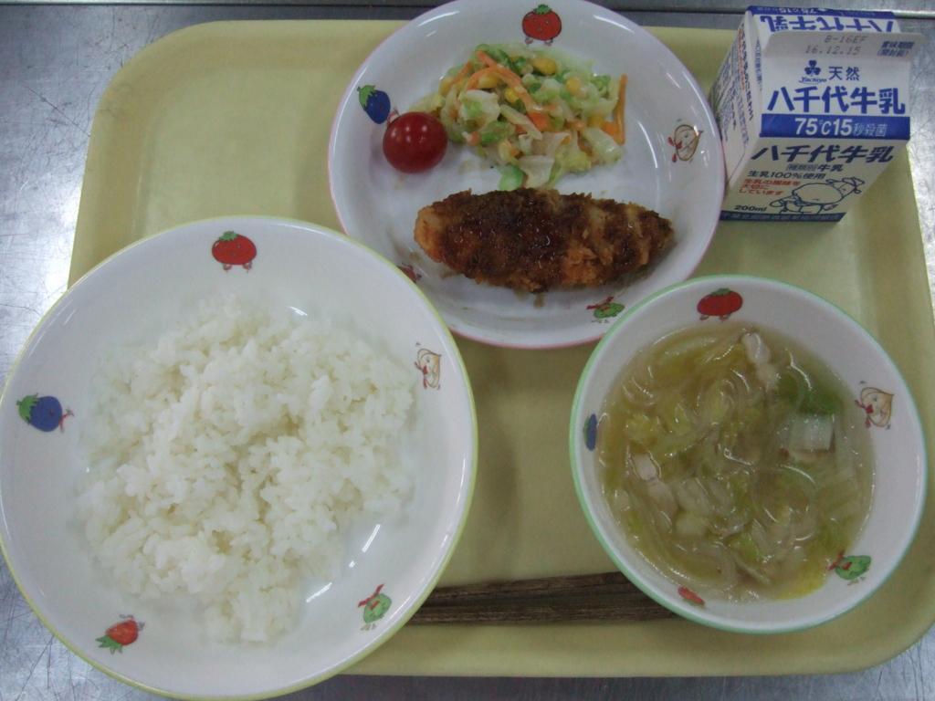 f:id:fukijima-kyuusyoku:20161209121251j:plain