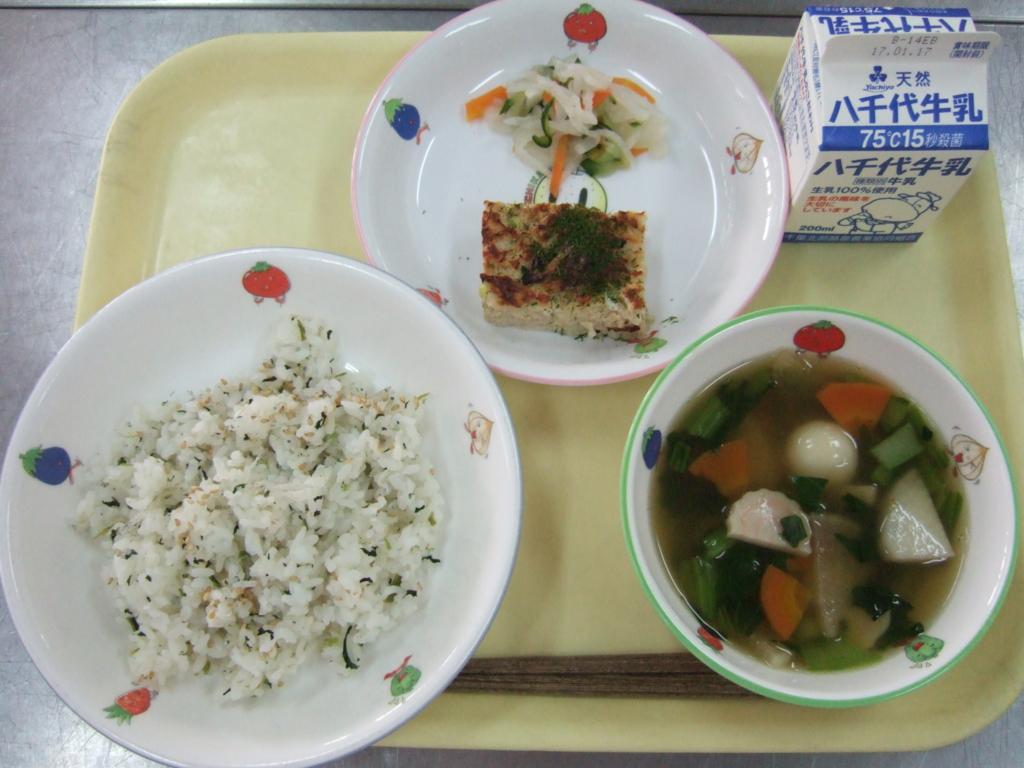 f:id:fukijima-kyuusyoku:20170111122254j:plain