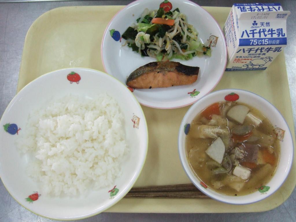f:id:fukijima-kyuusyoku:20170126120405j:plain