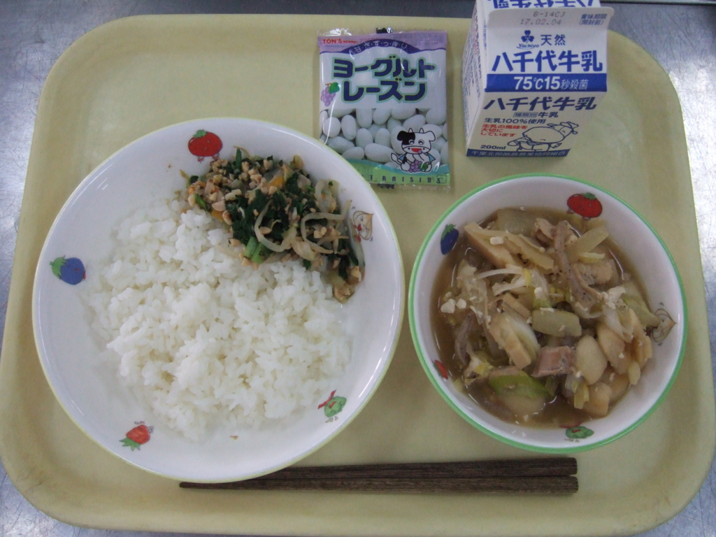 f:id:fukijima-kyuusyoku:20170130123631j:plain