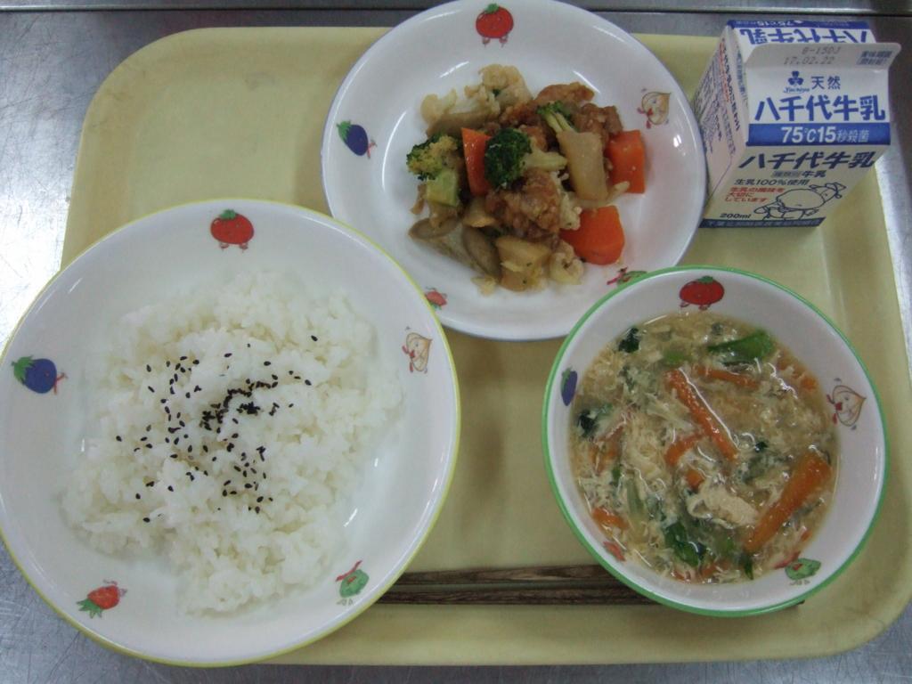 f:id:fukijima-kyuusyoku:20170216115633j:plain