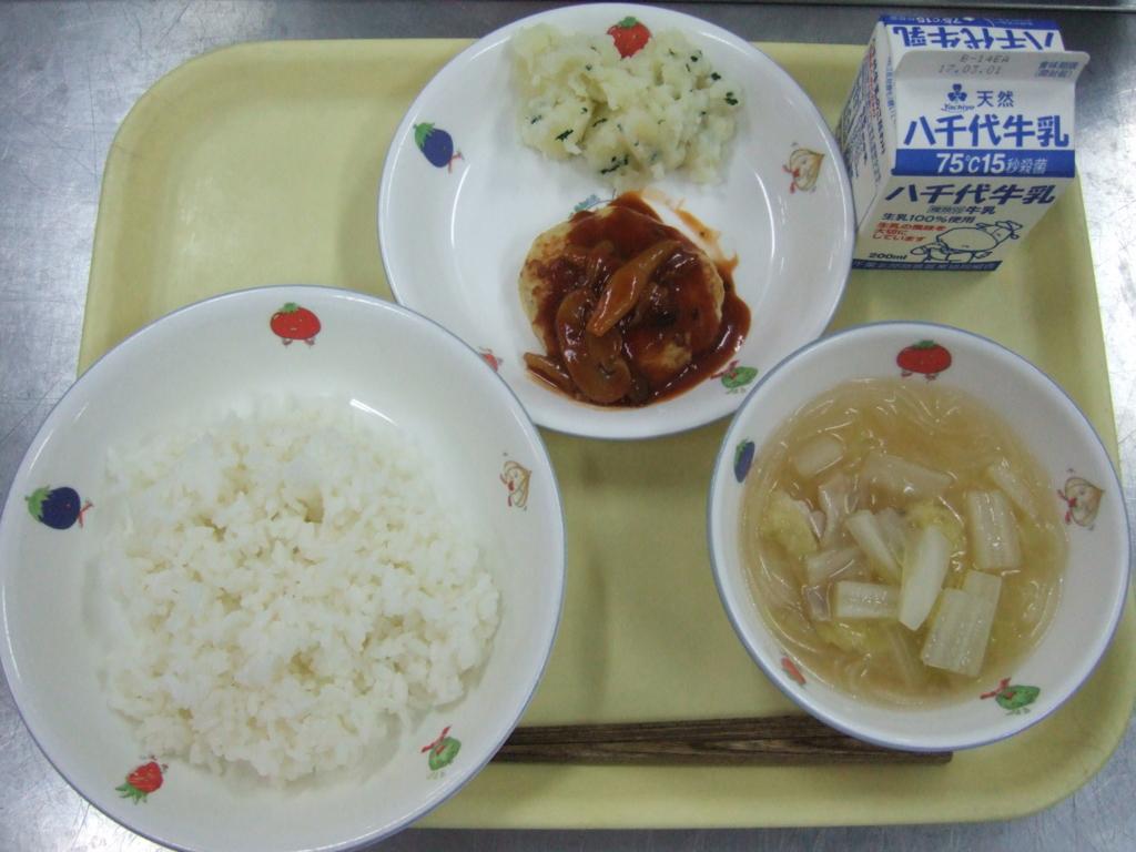 f:id:fukijima-kyuusyoku:20170223115906j:plain