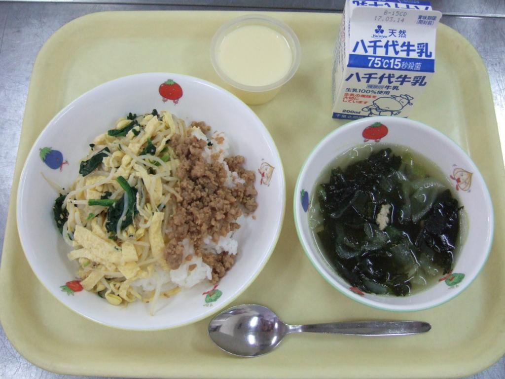f:id:fukijima-kyuusyoku:20170308120842j:plain
