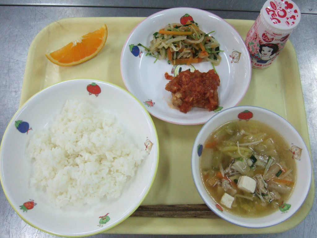 f:id:fukijima-kyuusyoku:20170314120451j:plain