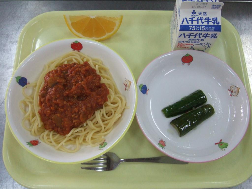 f:id:fukijima-kyuusyoku:20170425115426j:plain