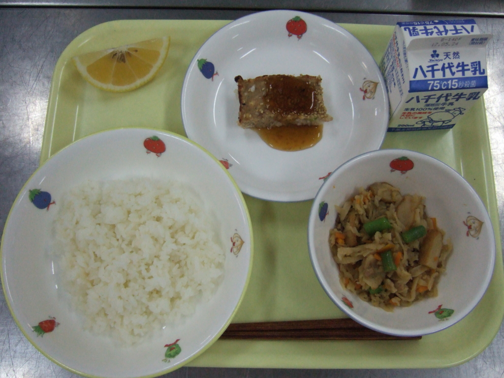 f:id:fukijima-kyuusyoku:20170518123448j:plain