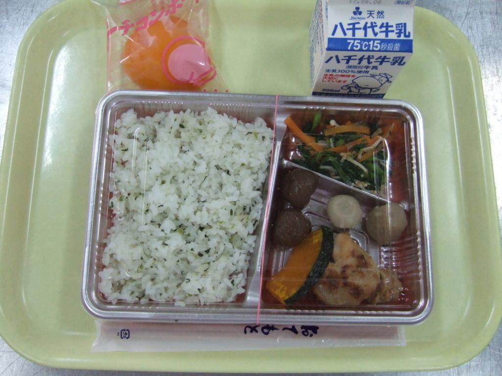 f:id:fukijima-kyuusyoku:20170602124747j:plain