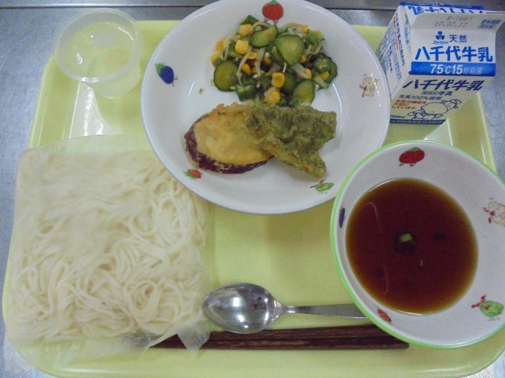 f:id:fukijima-kyuusyoku:20170707115352j:plain