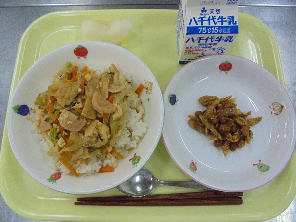 f:id:fukijima-kyuusyoku:20170908121637j:plain