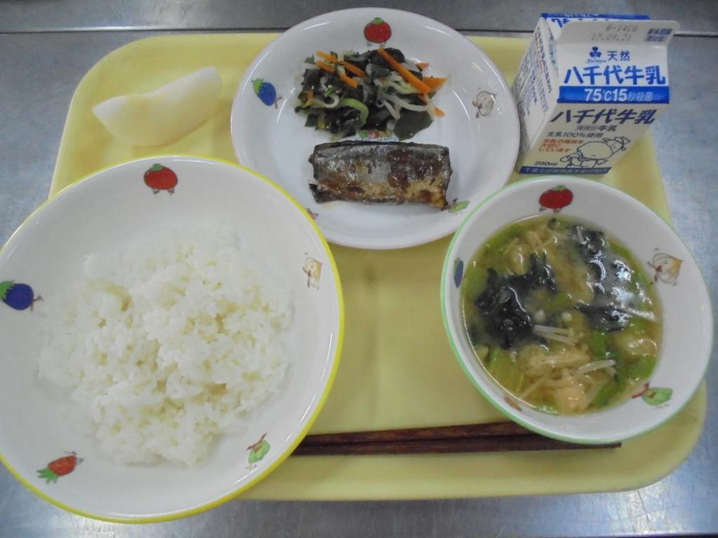 f:id:fukijima-kyuusyoku:20170919123855j:plain