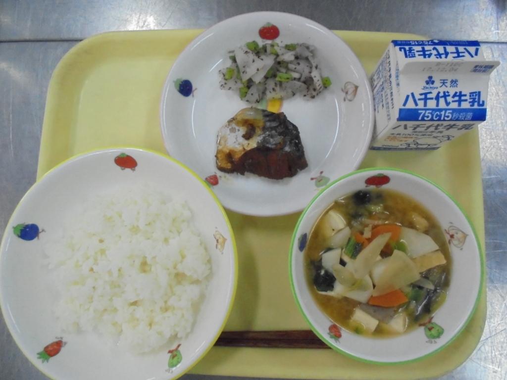 f:id:fukijima-kyuusyoku:20171129121047j:plain