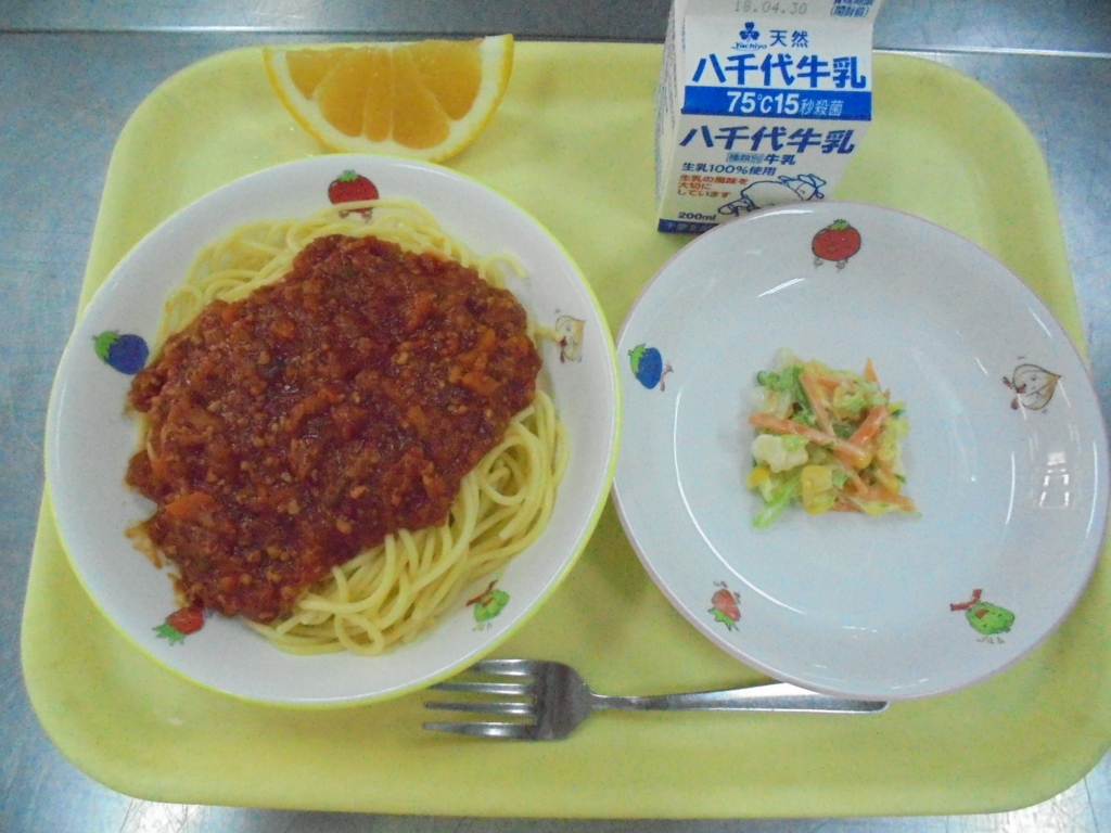 f:id:fukijima-kyuusyoku:20180424124354j:plain