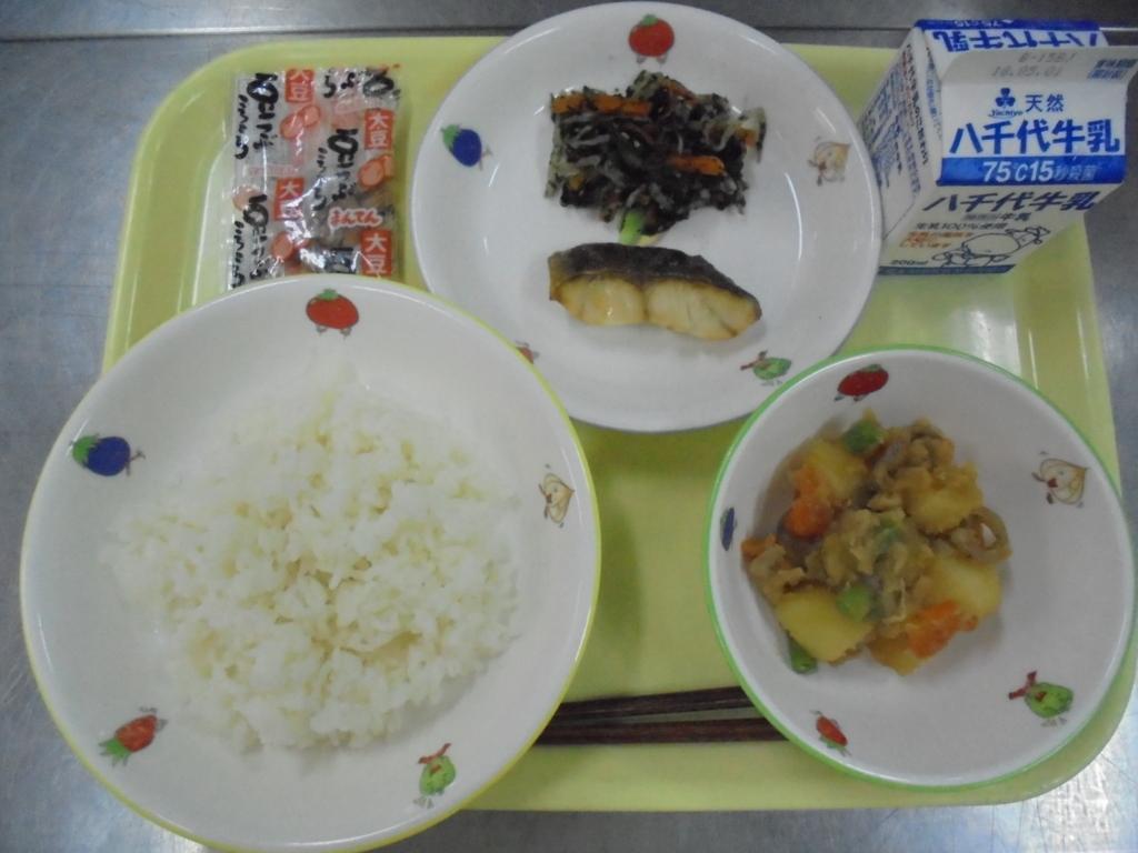 f:id:fukijima-kyuusyoku:20180425115724j:plain
