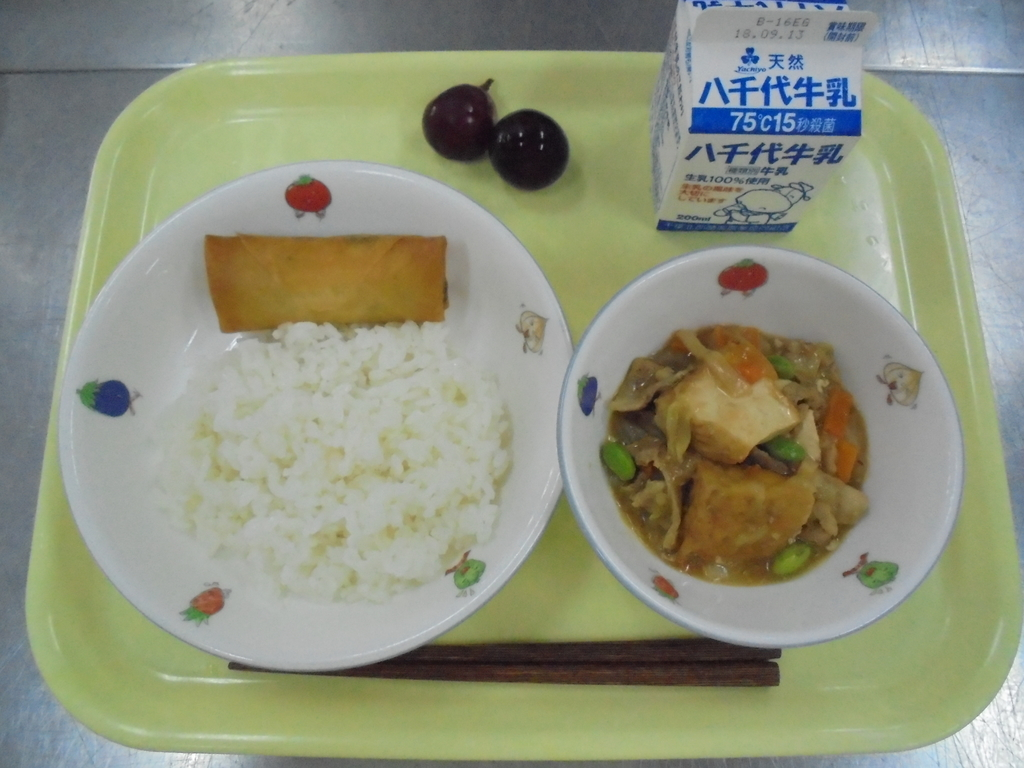 f:id:fukijima-kyuusyoku:20180907115759j:plain