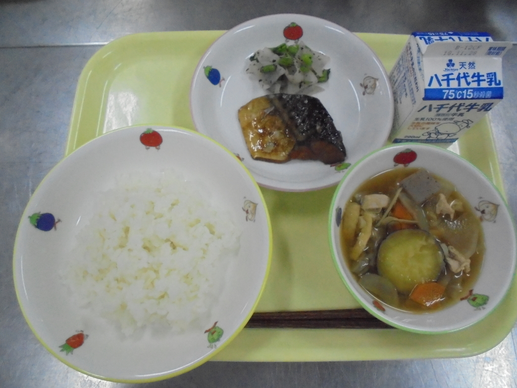 f:id:fukijima-kyuusyoku:20181122132220j:plain