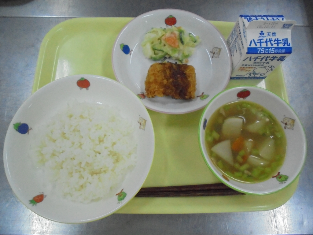f:id:fukijima-kyuusyoku:20181205115718j:plain