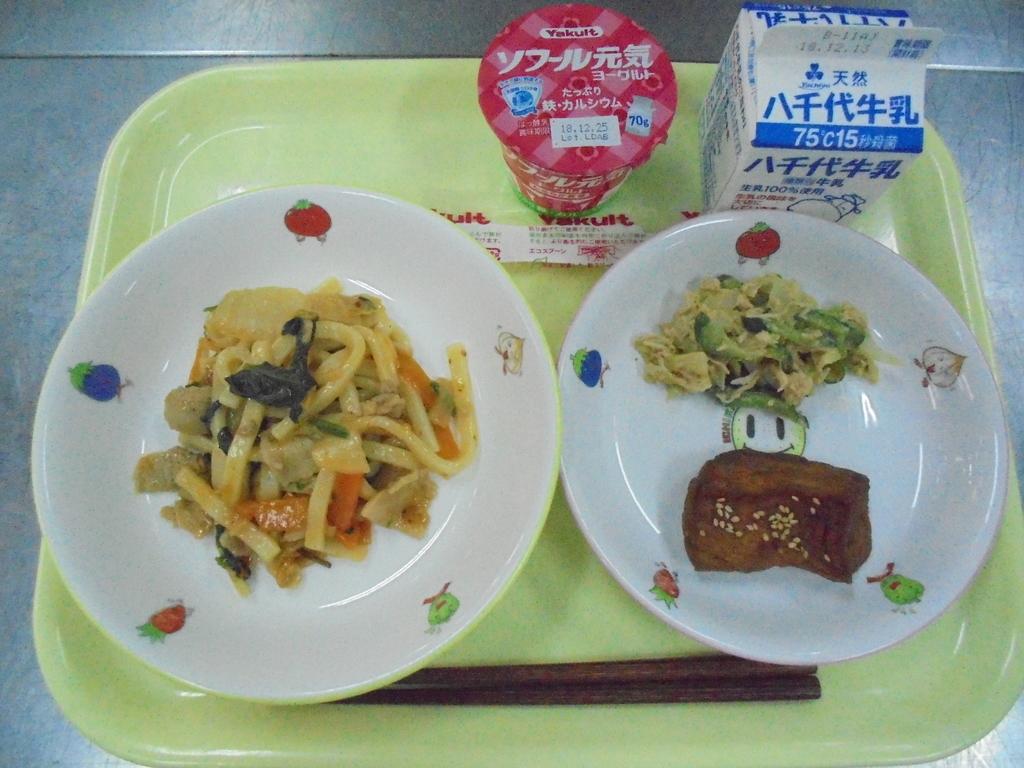 f:id:fukijima-kyuusyoku:20181207120238j:plain