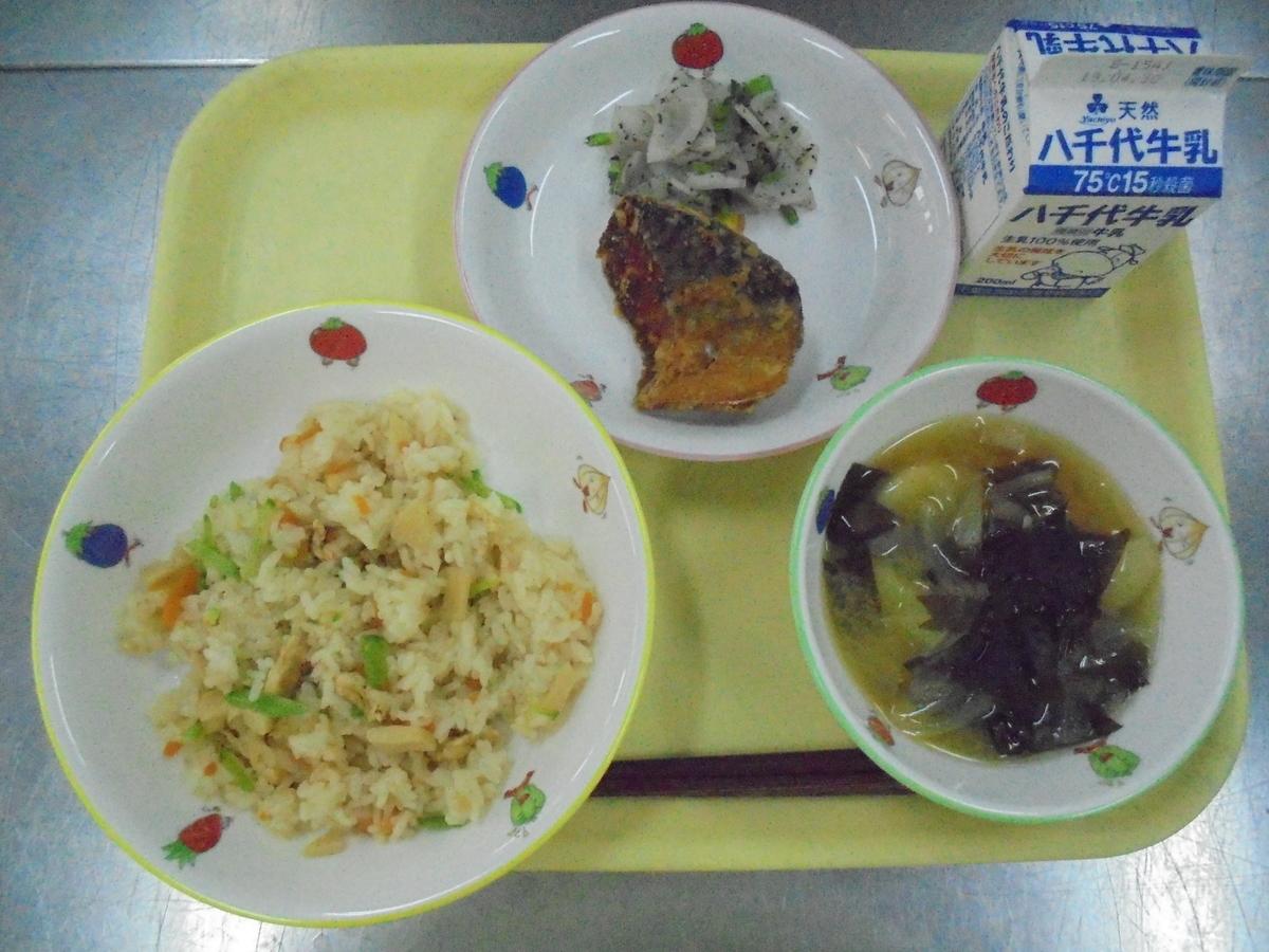 f:id:fukijima-kyuusyoku:20190424115455j:plain
