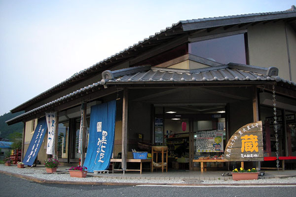 f:id:fukikeisuke:20080508174319j:plain