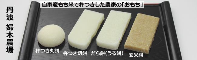 f:id:fukikeisuke:20151208165127j:plain