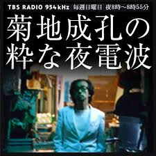 f:id:fukikeisuke:20170429223704p:plain