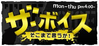f:id:fukikeisuke:20170429224738p:plain