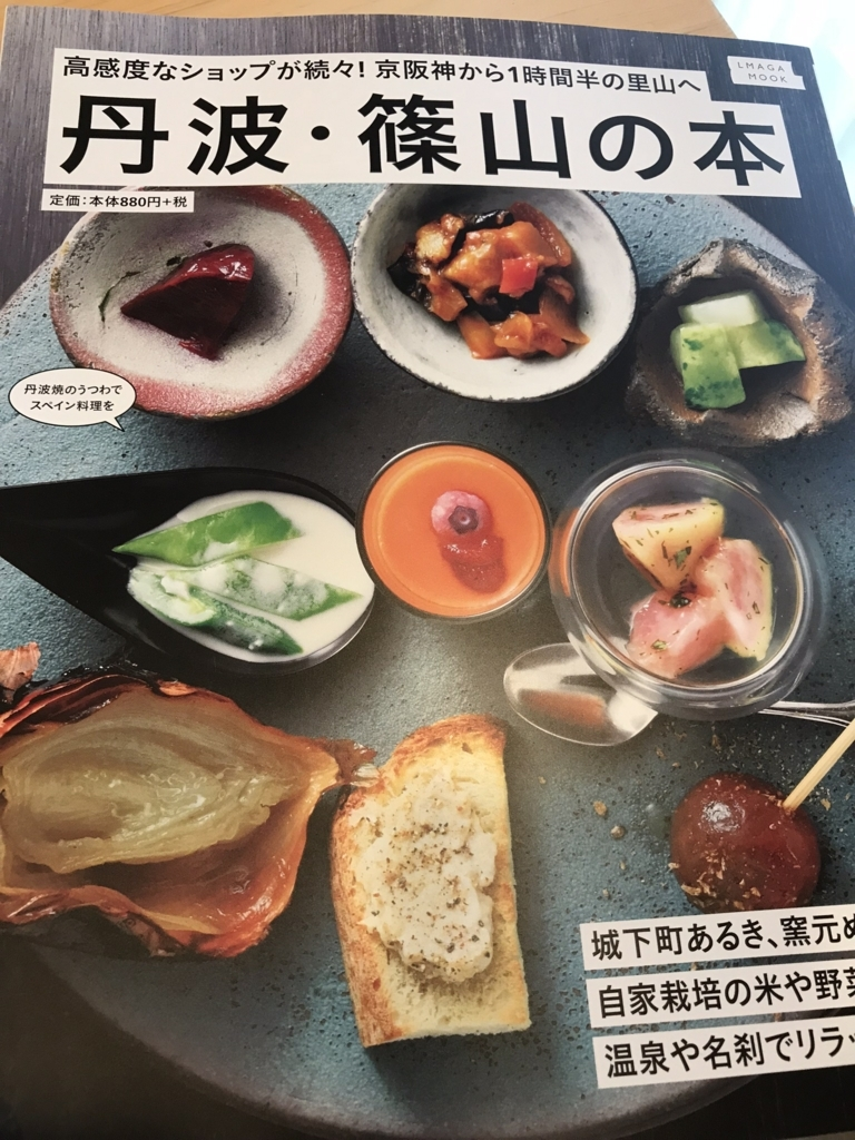 f:id:fukikeisuke:20171019152939j:plain
