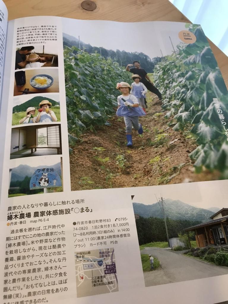 f:id:fukikeisuke:20171019153014j:plain