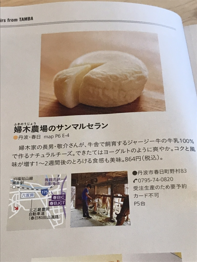 f:id:fukikeisuke:20171019153105j:plain
