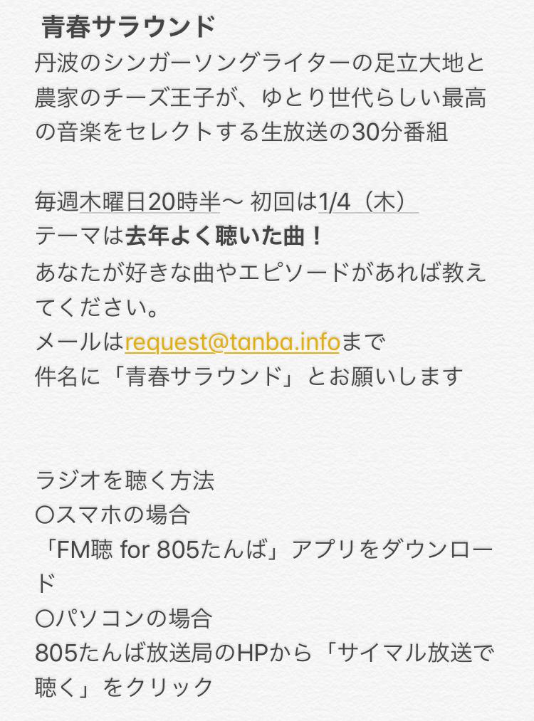f:id:fukikeisuke:20180102225949j:plain