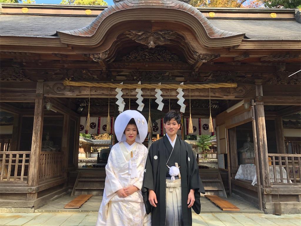 f:id:fukikeisuke:20191111100658j:image