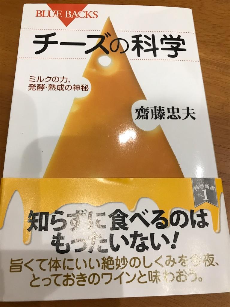 f:id:fukikeisuke:20200221211646j:plain