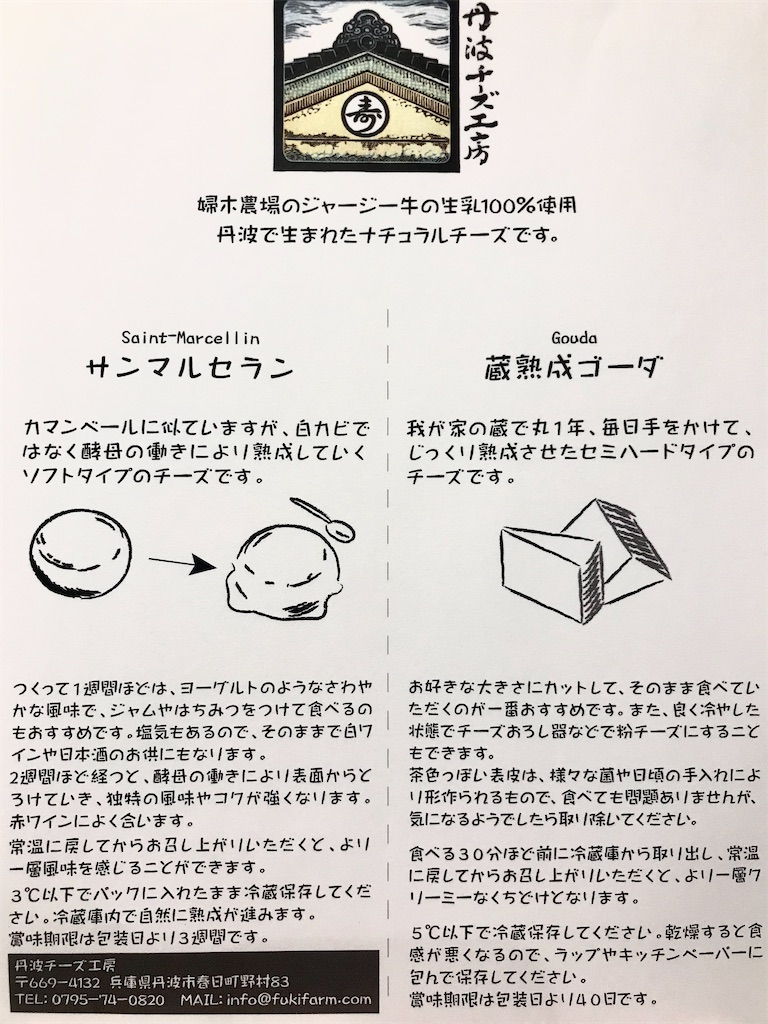 f:id:fukikeisuke:20200312204543j:plain