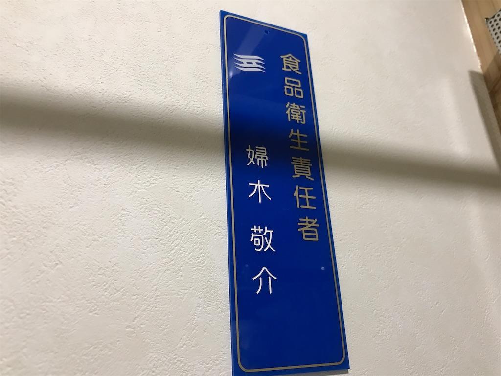 f:id:fukikeisuke:20200409143734j:plain