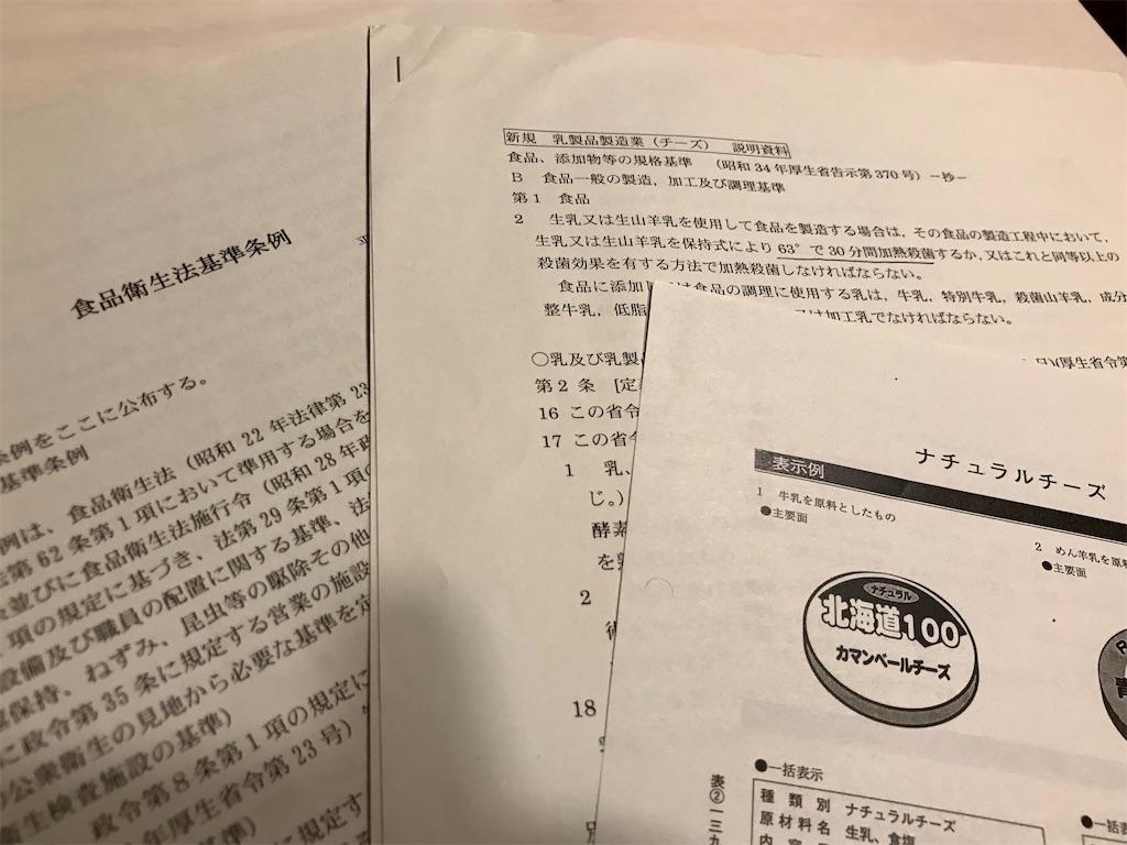 f:id:fukikeisuke:20200409221450j:plain