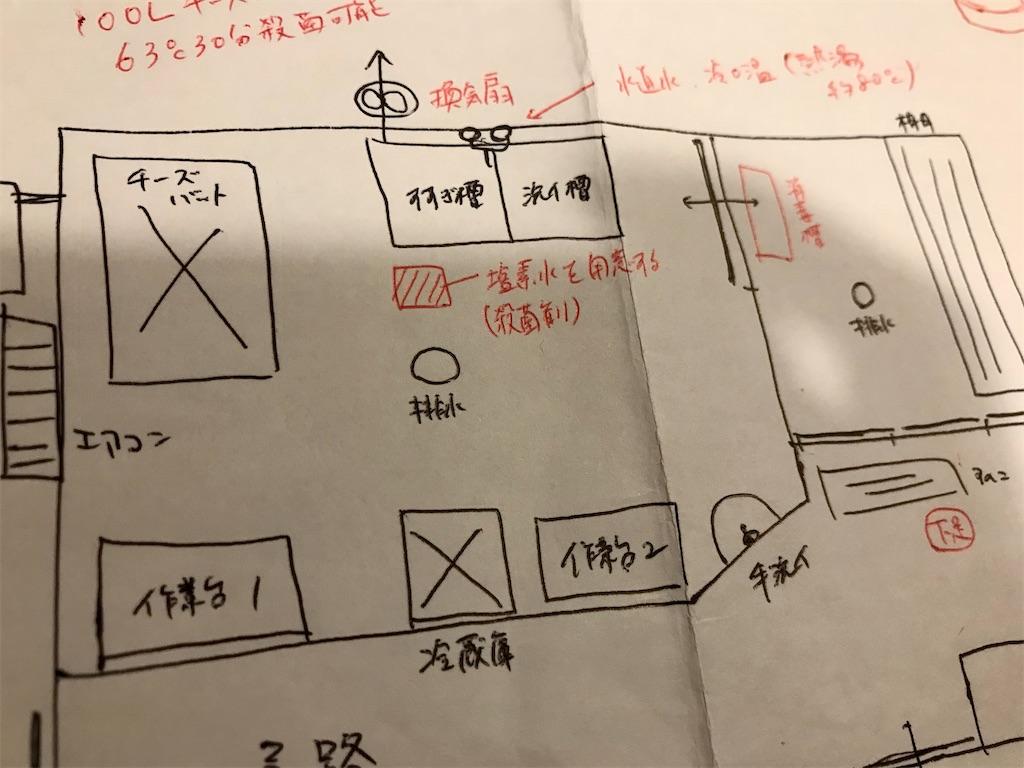 f:id:fukikeisuke:20200409221453j:plain