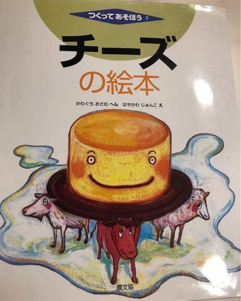 f:id:fukikeisuke:20200512211432j:plain