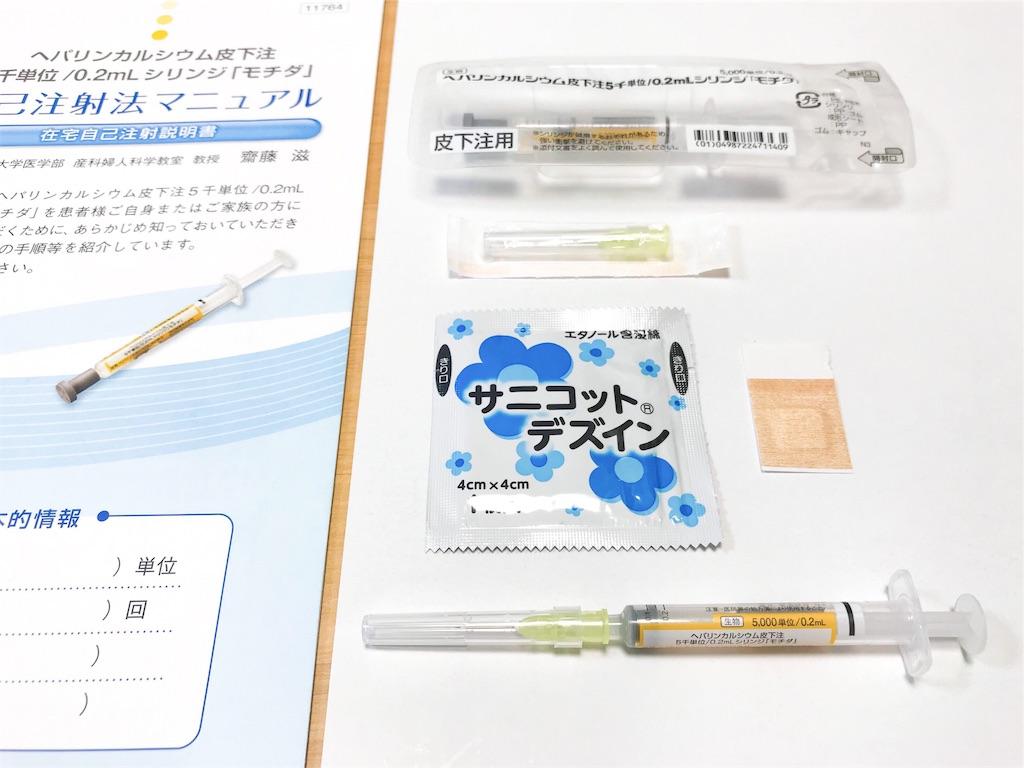 f:id:fukinoto114:20190909130900j:image