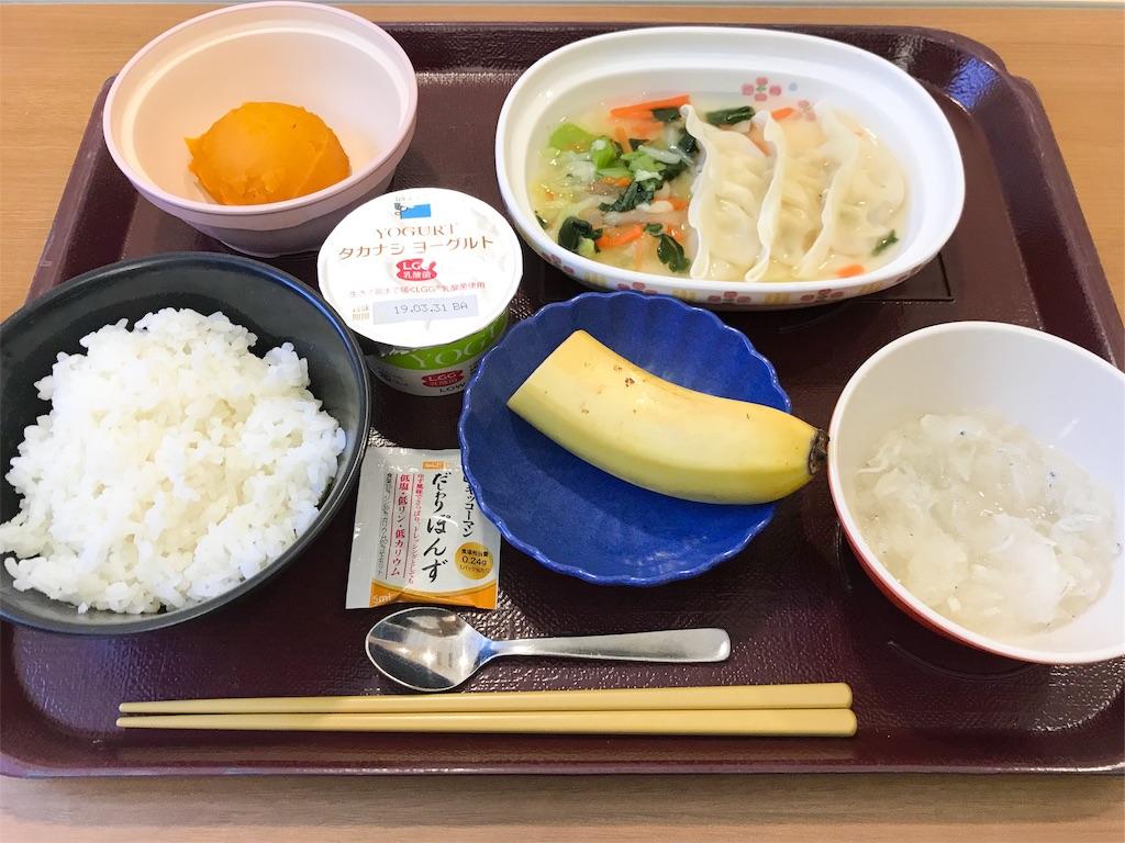 f:id:fukinoto114:20190930153225j:image