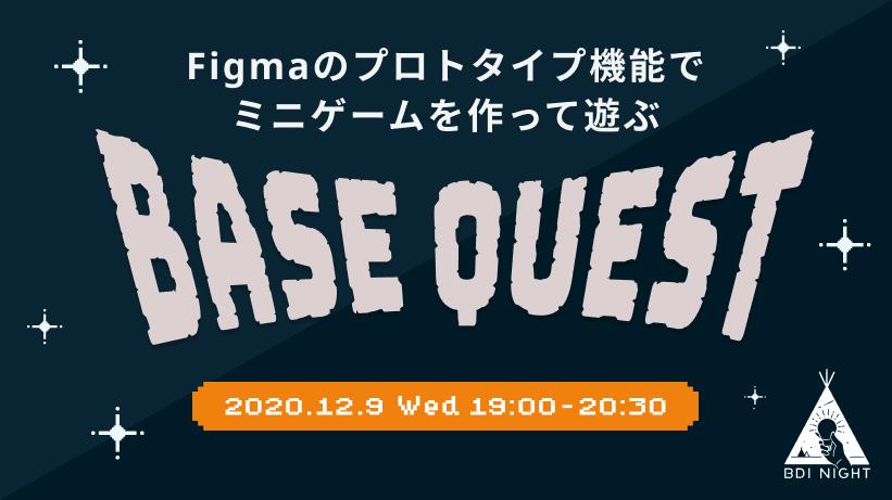f:id:fukiworks:20201224202345p:plain