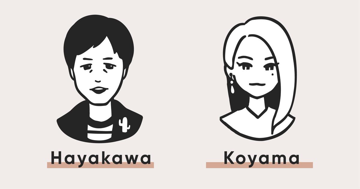f:id:fukiworks:20210209202710p:plain